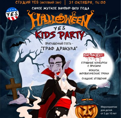 31.10 Halloween YES Kids Party — 2020!